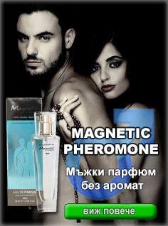 феромонен парфюм Магнетик за мъже  без миризма - банер мъж и жена в секси поза.
