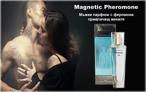банер на парфюма ни с феромони за мъже - Магнетик, с мъж и жена, които се целуват на черен фон