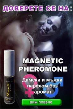 феромонен парфюм Магнетик за мъже и жени без миризма - банер мъж и жена в секси поза.